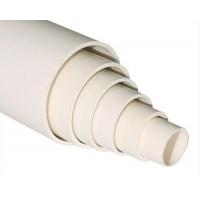 PVC管雄县PVC排水管