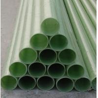 北京玻璃钢 穿线玻璃钢管