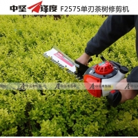 F2560中坚锋度绿篱机双刃茶树修剪机