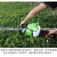 Ht230泓锐绿篱机双刀篱笆修枝剪茶树修剪机