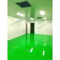 专业承接:环氧树脂地坪漆工程