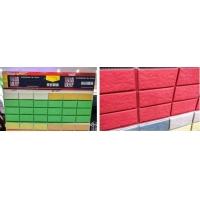 佛山高明区旧房瓷砖改色,外墙乳胶漆厂家数码彩涂料