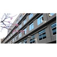 深圳星级酒店马赛克外墙翻新涂料,防水抗碱质保10年
