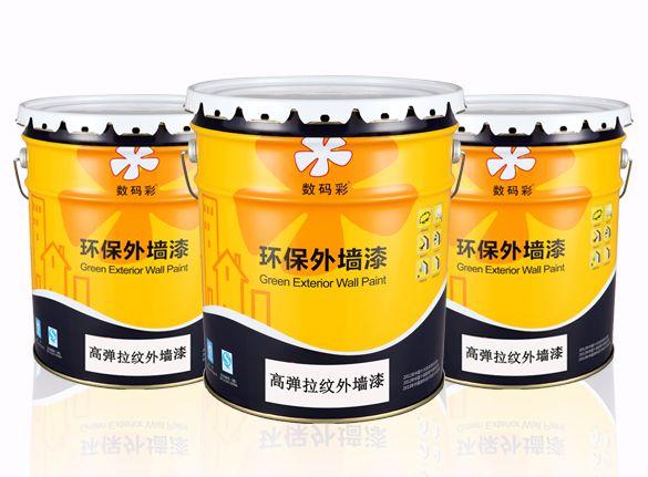 吴川十大品牌工程涂料,首选数码彩铜墙铁壁