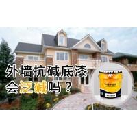 台山高档住宅外墙翻新,防水抗碱耐污超环保涂料