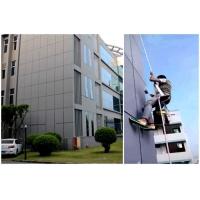 东莞市集团大厦旧墙翻新,数码彩铜墙铁壁超长耐候涂料