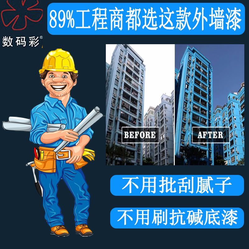 佛山南海桂城小区外墙翻新品牌厂家 旧墙直接刷涂料