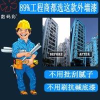 惠州小区外墙长满青苔 翻新漆粉刷换色旧墙