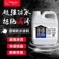 佛山防水涂料价格,数码彩通用型防水涂料防水抗渗