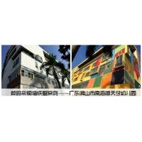广东佛山幼儿园外墙翻新漆,彩色防水环保耐候涂料