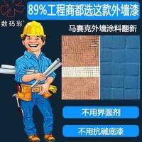 外墙涂料 乌鲁木齐天山区市政改造外墙翻新