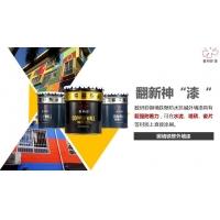 大庆市龙凤区马赛克外墙翻新 免腻子外墙涂料