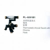 南京恒温龙头-PL-0201B1
