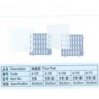 南京泳池配套设备-地板胶A-107-108-109-110-