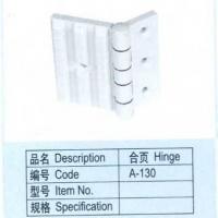 南京泳池配套设备-合页A-130