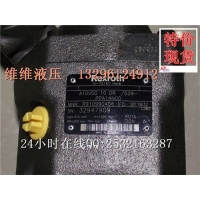 博世力士乐A4VS0180DR/30R-PPB13N00