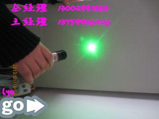 綠光點激光燈-- 日成