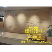 天然砂岩艺术壁砖