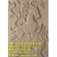 供应砂岩板材、荒料、壁画、墙饰艺术