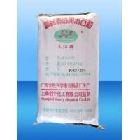 热销高品质高透明底漆专用滑石粉,1250目滑石粉