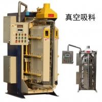 气相法二氧化硅包装机、阀口袋定量抽真空打包机