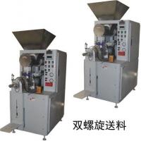 气相法白炭黑包装机,气相法二氧化硅包装机