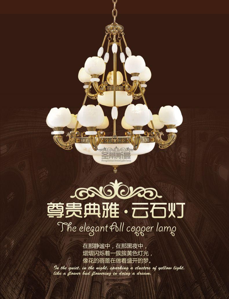 别墅酒店客厅吊灯 全铜云石灯欧式 西班牙天然云石