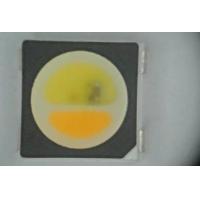 阶新 销售 xt1511 sk6812 WWA 三色白光 幻