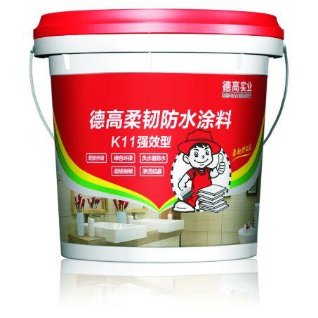 德高柔韧防水K11强效型图片