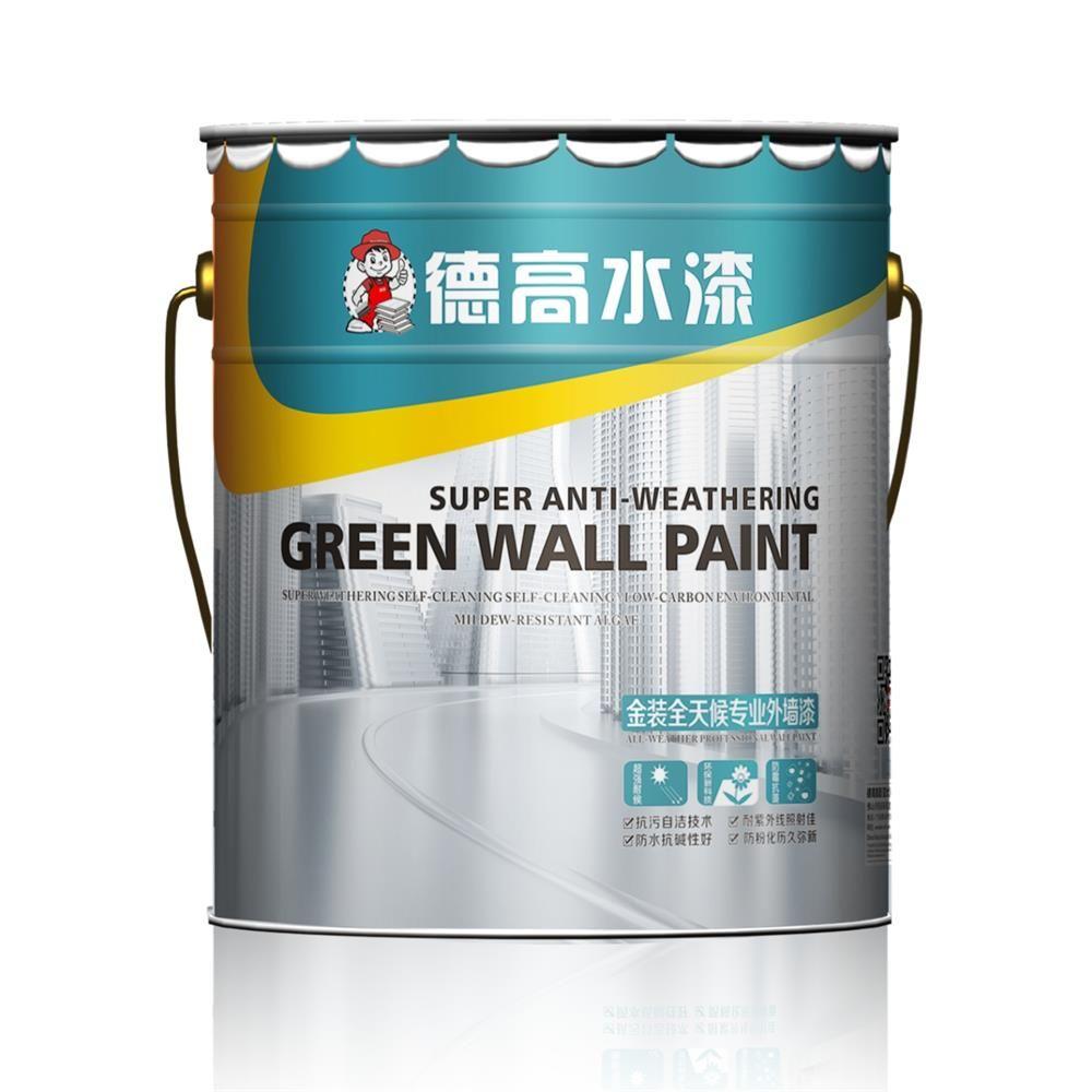 德高金装全天候专业外墙漆 德高防水涂料 乳胶漆 德高水漆图片