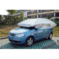 汽車專用遮陽傘