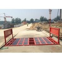 荆州沙市建筑工地平板滚轴洗轮机洗车台HR-2300