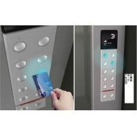 智能电梯管理系统