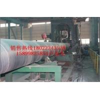 螺旋管规格重量表防腐螺旋管