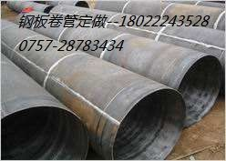 厚壁钢护筒生产订做大口径钢护筒