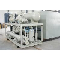 冰菱工业低温冷冻机组