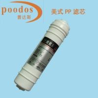 美式PP棉滤芯 美式净水器快接一体滤芯 净水器PP滤芯