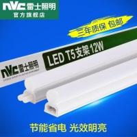 河南华威照明科技有限公司