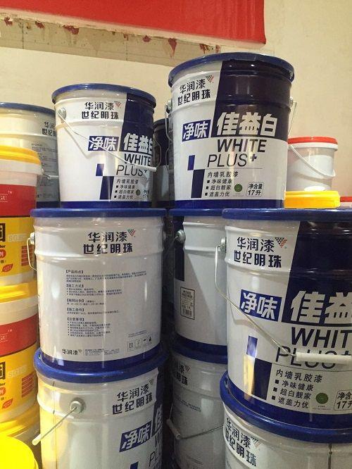 华润漆世纪明珠净味佳益白油漆