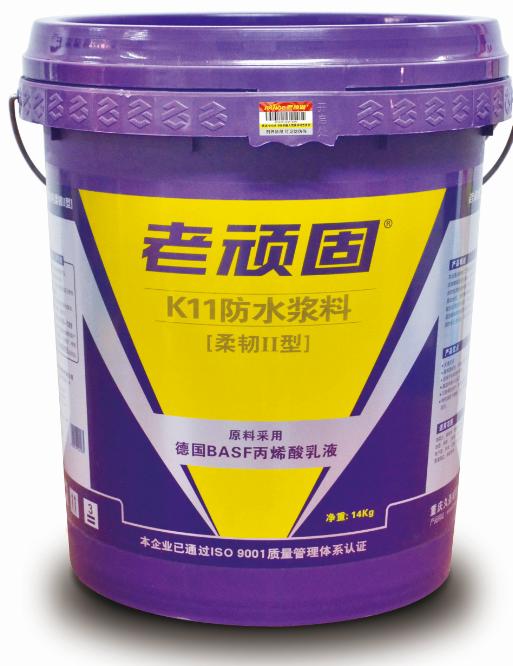 老顽固K11防水浆料[柔韧II型]
