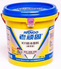 老顽固K11防水浆料通用型