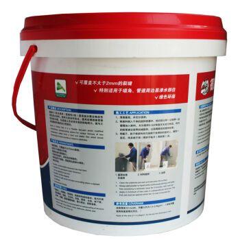 德高K11防水柔韧性II型防水浆料厨房卫生间防水涂料图片