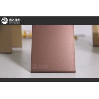 彩色不锈钢咖啡红喷砂板加工