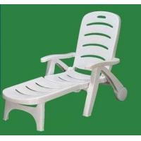 折叠躺椅/沙滩躺椅/户外躺椅/塑料躺椅