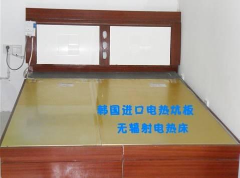 韩国进口电热炕板,无辐射电热床
