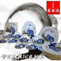 景德镇陶瓷餐具骨瓷餐具批发零售