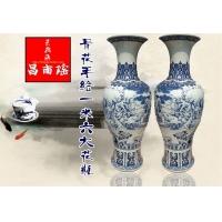 手工制作手绘青花陶瓷大花瓶