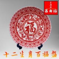 景德镇陶瓷工艺赏盘/陶瓷纪念盘