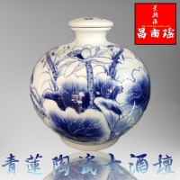 陶瓷手绘贴花酒瓶/一斤装/五斤装