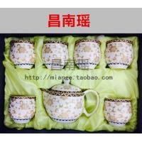 陶瓷茶具/功夫茶具 茶具礼品套装